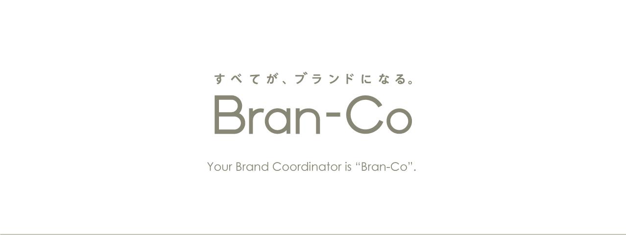 すべてが、ブランドになる。Bran-Co(ブランコ)宮崎県宮崎市